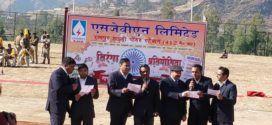 RHEP ने दत्तनगर में गणतंत्र दिवस पर आयोजित किया कार्यक्रम, मनोज कुमार रहे मुख्यतिथि
