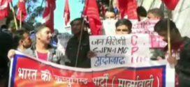 पानी के बढ़े बिलों को लेकर CPIM का जल प्रबंधन निगम कार्यालय शिमला के बाहर हल्ला-बोल