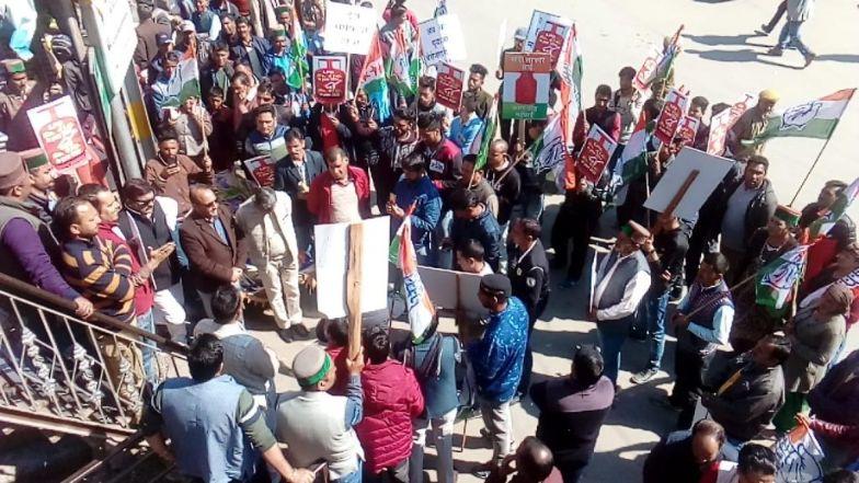 आनी में युवा कांग्रेस ने मंहगाई के खिलाफ किया धरना प्रदर्शन