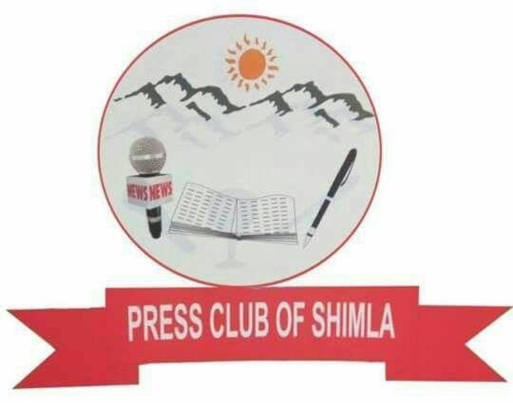 कोरोना संकट में बेसहारा जरूरतमंदों तक राशन व जरूरी सामान पहुंचाएगा शिमला प्रेस क्लब