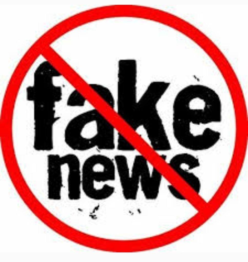 'फेक न्यूज' माॅनिटरिंग के लिए हिमाचल सरकार ने किया यूनिट का गठन
