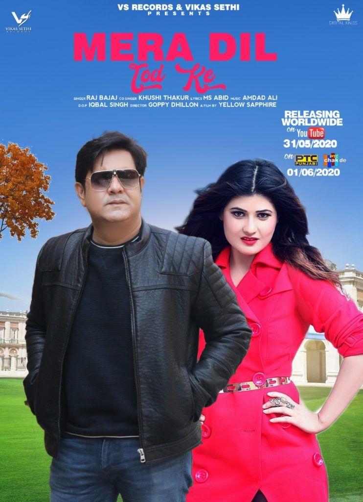हिमाचल की बेटी खुशी ठाकुर की पंजाबी फिल्म इंडस्ट्री में होगी धमाकेदार एंट्री