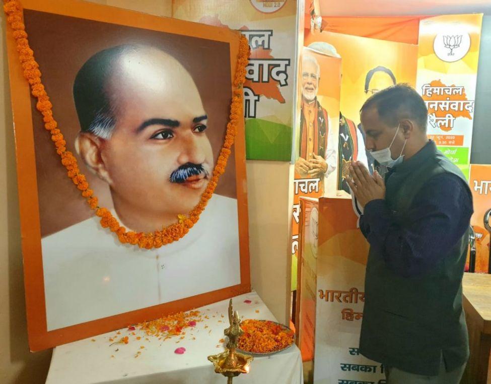 भाजपा ने मनाया जनसंघ के संस्थापक डॉ श्यामा प्रसाद मुखर्जी का बलिदान दिवस