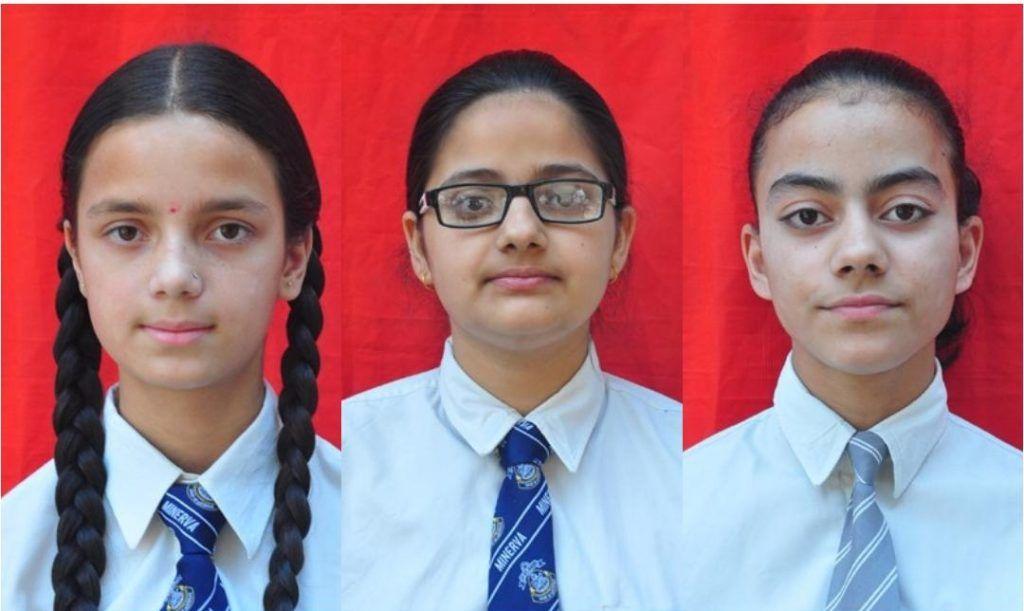 मिनर्वा स्कूल की तीन छात्राओं ने टॉप-10 मेरिट में पाया स्थान