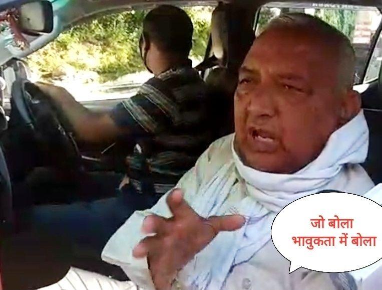 पार्टी के दबाव में झुक गए रमेश धवाला, मांगी माफी बोले- जो कहा भावुकता में बोला