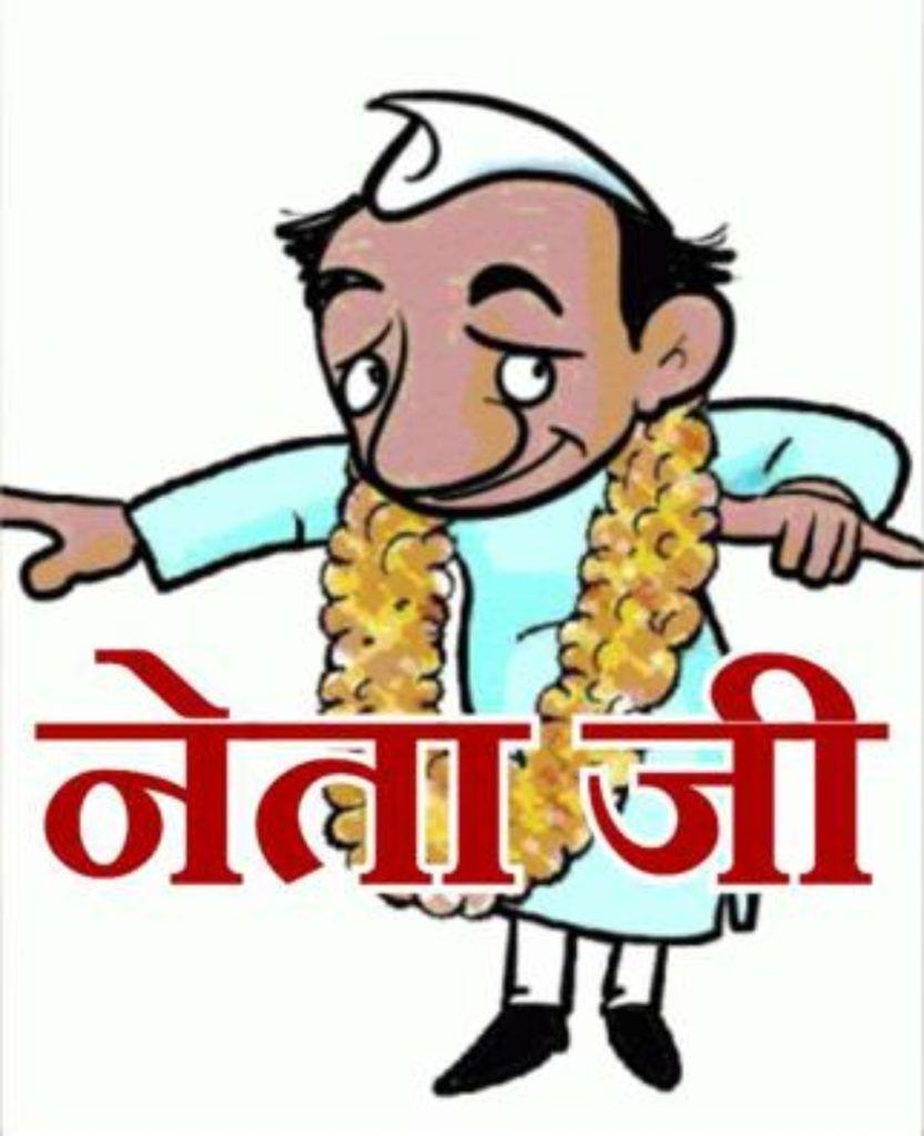 हिमाचल कांग्रेस में फिर बगावत, कुलदीप राठौर के खिलाफ सोनिया गाँधी को लिखी चिट्ठी- पढ़ें, मांगा एक्शन