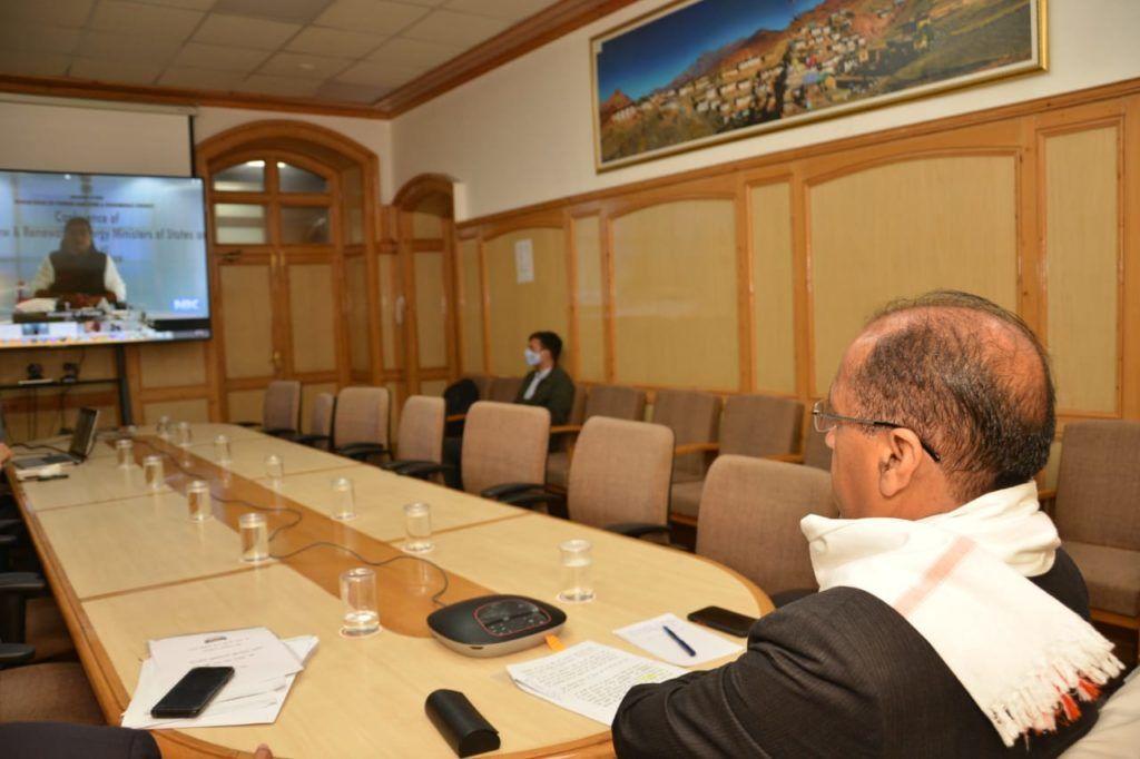 CM ने केन्द्रीय ऊर्जा मंत्री से मांगा 540 करोड़ रुपये का ऋण व 350 करोड़ रुपये अनुदान