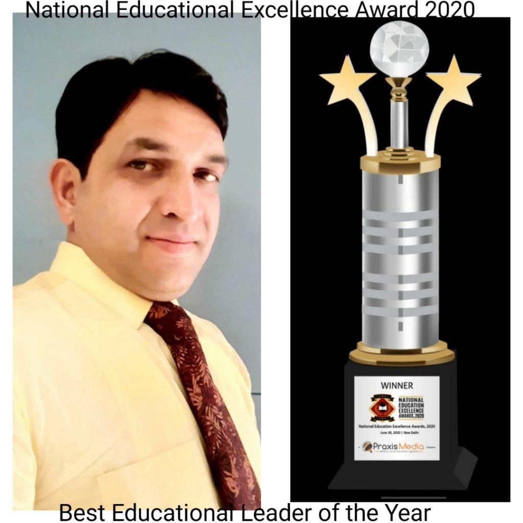 सर्वपल्ली राधा कृष्णन्न BEd/MEd कॉलेज नोगली 'बेहतरीन शिक्षण संस्थान' और डॉ. मुकेश शर्मा बने 'एजुकेशन लीडर'