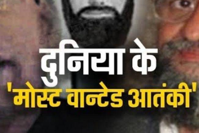गृह मंत्रालय ने 9 व्यक्तियों को गैरकानूनी गतिविधियों में सलिप्तता के चलते किया 'आतंकवादी' घोषित