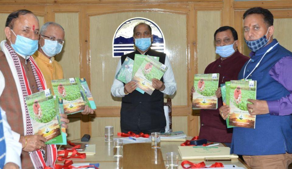 9.61 लाख किसानों को प्राकृतिक खेती के तहत लाया जाएगाः मुख्यमंत्री