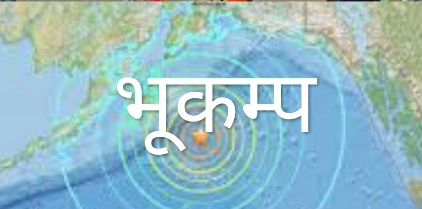 दशहरा से पहले हिली बिलासपुर की धरती, 3.2 का भूकंप