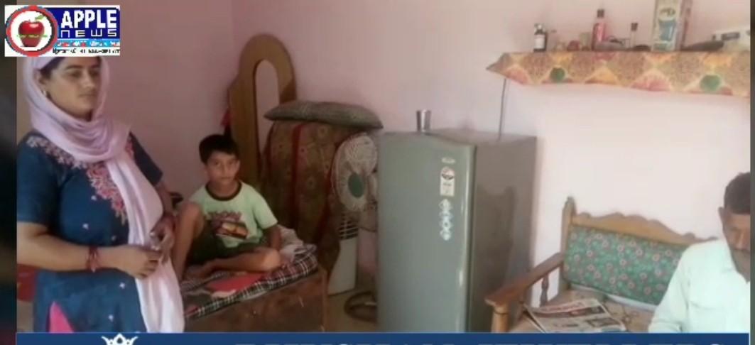बीबीएन में ऑनलाइन ठगी का मामला, ठेड़ा गांव के व्यक्ति के खाते से उड़ाए एक लाख रुपये