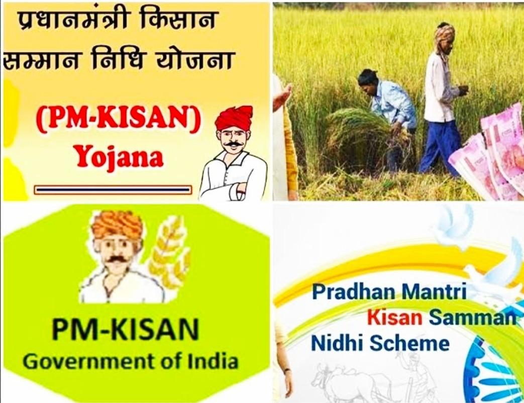 हिमाचल में किसानों को सिंचाई सुविधा उपलब्ध करवाने के लिए पीएम कुसुम योजना शुरू, मिलेगी 85% सब्सिडी
