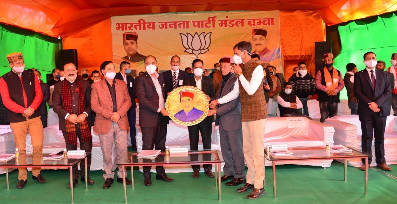 मुख्यमंत्री जय राम ठाकुर ने चंबा को दी 49 करोड़ की सौगात, प्रधानमंत्री के गतिशील नेतृत्व की सराहना की