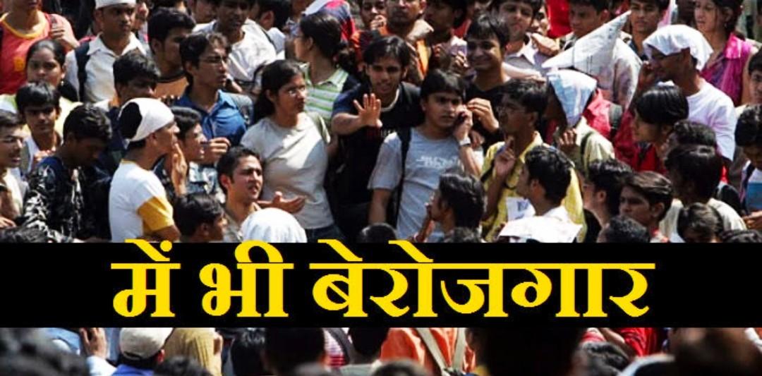 लूटाने को मजबुर हिमाचल में बेरोजगार, सुनने को तैयार नहीं है जय राम सरकार- जोगटा