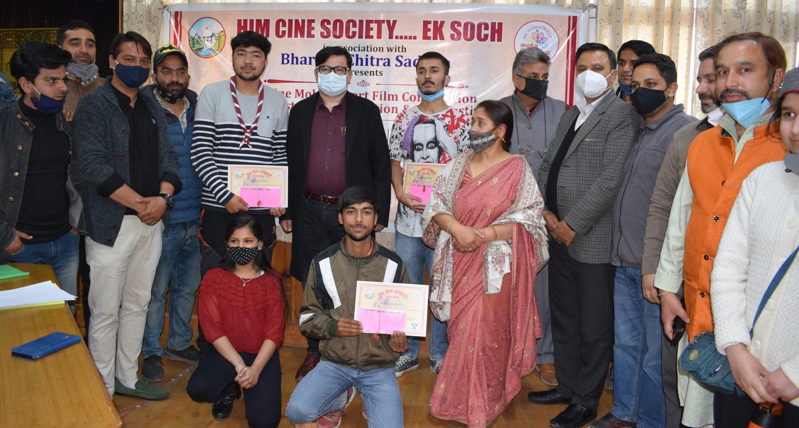 शिक्षा मंत्री ने नवाजे ऑन लाईन मोबाइल शाॅट फिल्म निर्माण प्रतियोगिता के विजेता