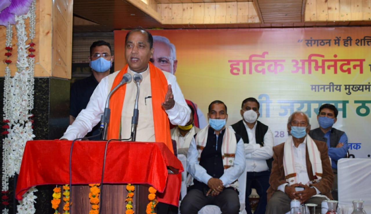 BJP ने MC चुनावों में बागियों पर लिया एक्शन, धर्मशाला से 14 ,पालमपुर से 4 और मंडी से 6 पर हुई कार्रवाई