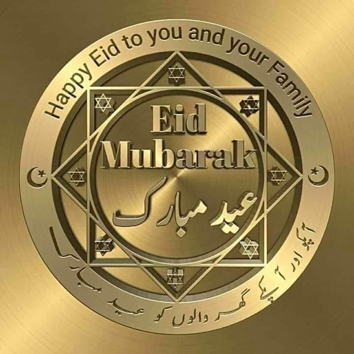 ईदुल फित्र खुदाई इनाम का दिन कब से और किस के लिए- मौलाना फारान