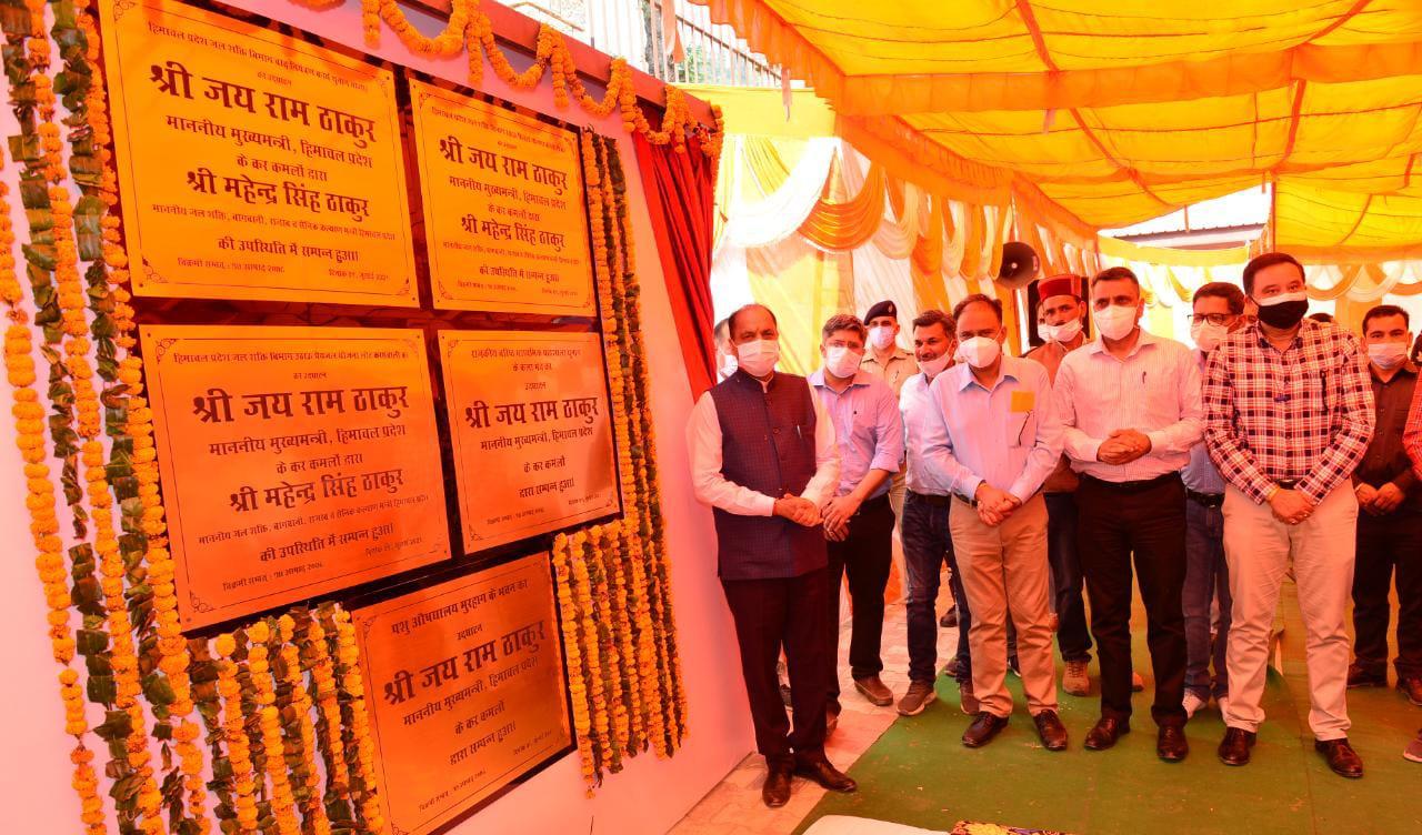 मुख्यमंत्री ने सिराज विधानसभा में 9.20 करोड़ रुपये की विकासात्मक परियोजनाओं का लोकार्पण किया