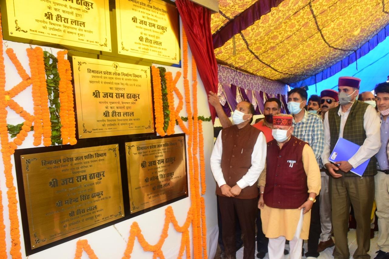मुख्यमंत्री ने करसोग विधानसभा में किए 55 करोड़ की योजनाओं के उद्घाटन व शिलान्यास