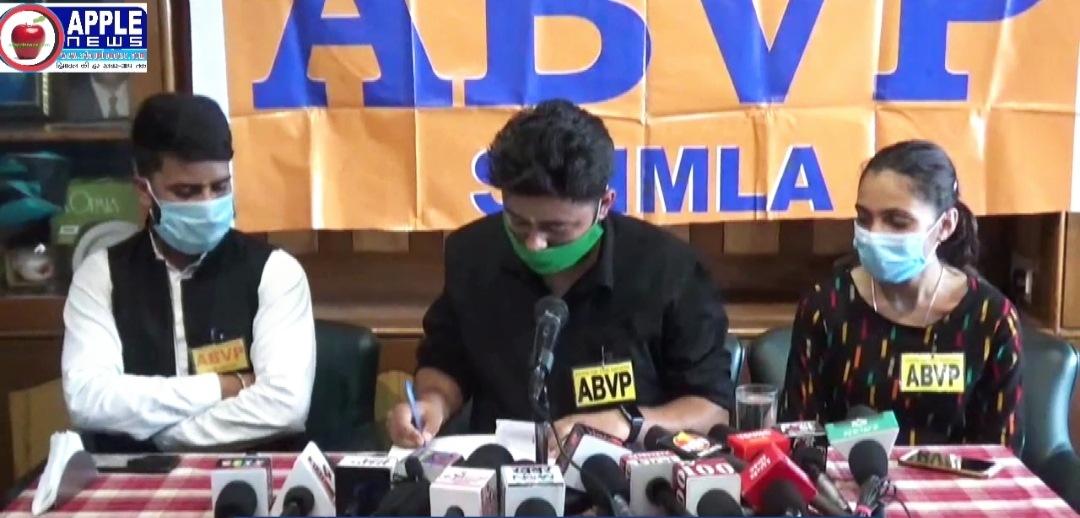 ABVP देश के 75वें स्वतंत्रता दिवस पर प्रदेश के 7500 गांव में फहराएगी तिरंगा झंडा