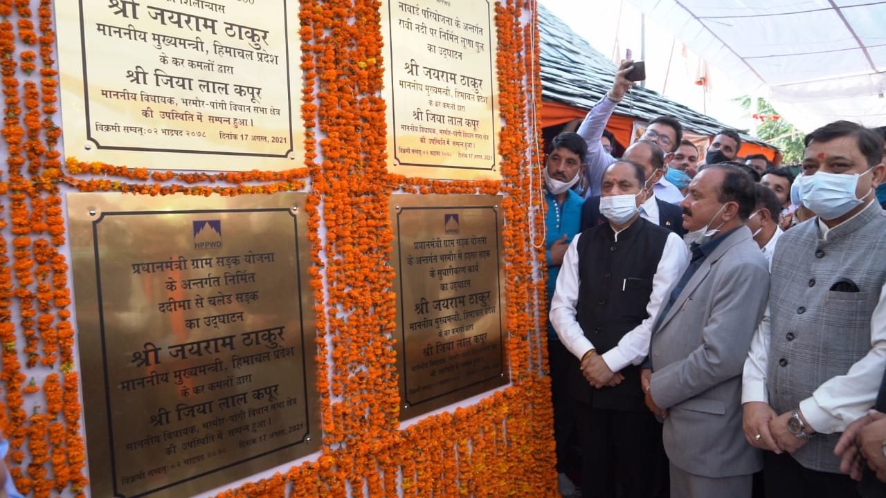 CM ने पांगी-भरमौर में  किए 456 करोड़ की योजनाओं के लोकार्पण और शिलान्यास, होली बनी तहसील