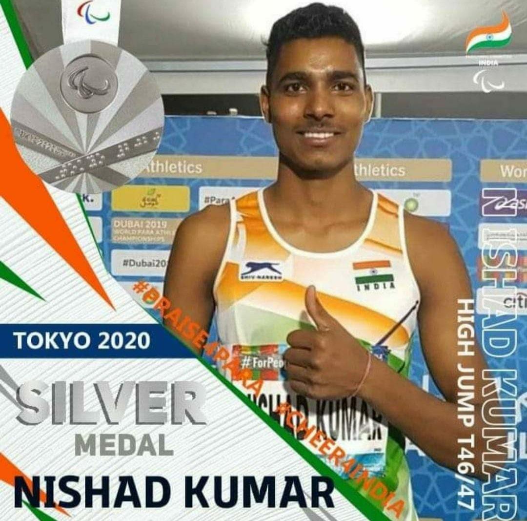 ऊना के पैरा एथलीट निषाद कुमार को हिमाचल सरकार देगी एक करोड़ पुरस्कार, हाई जंप में जीता 'सिल्वर मेडल'
