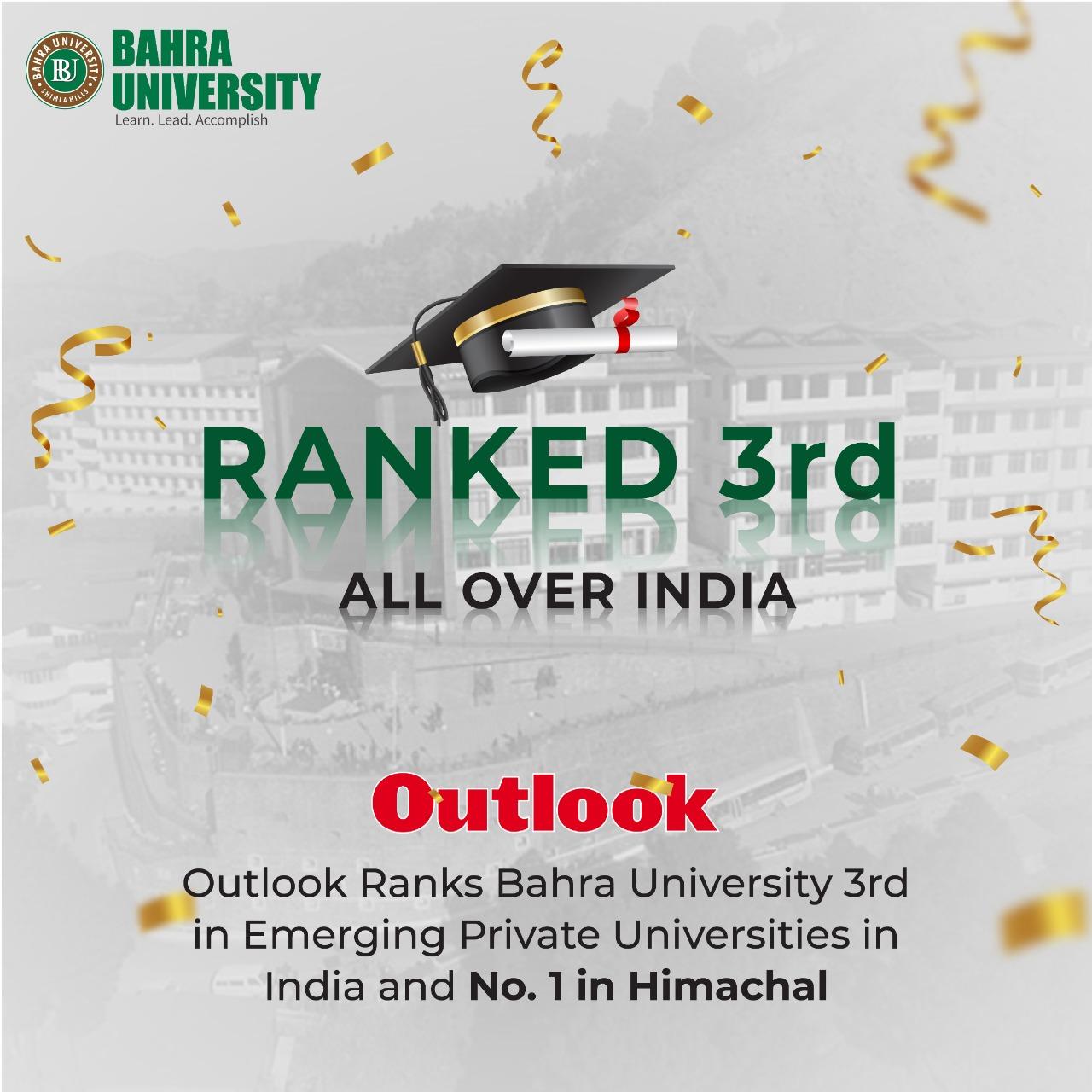 भारत के शीर्ष 12 उभरते विश्वविद्यालयों में तीसरे स्थान पर बाहरा विश्वविद्यालय, प्रबंधन ने दी बधाई
