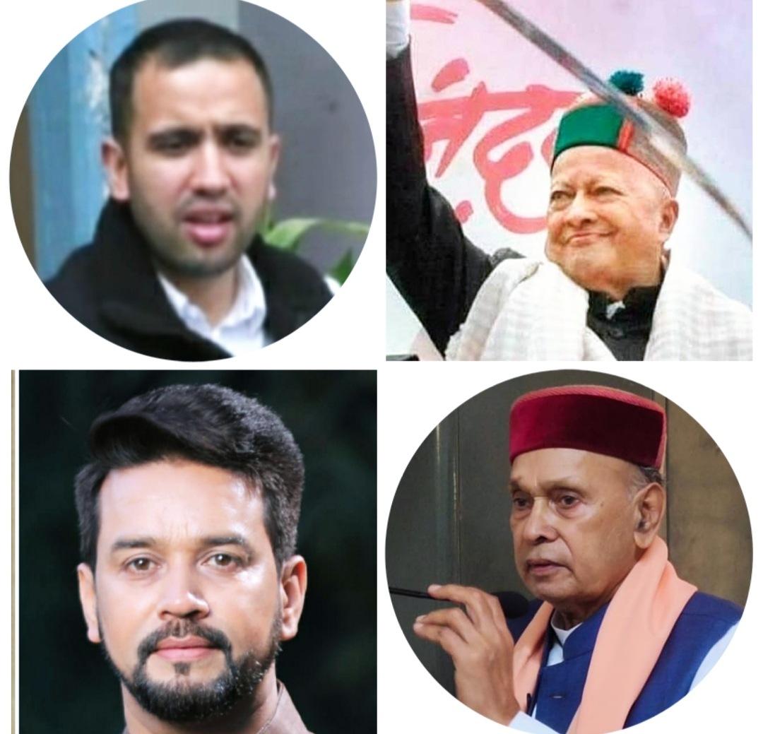 ब्रेकिंग- PK धूमल, अनुराग और अरुण के ख़िलाफ़ वीरभद्र सिंह द्वारा दायर मानहानि मामला विक्रमादित्य के वक्तव्य के बाद अदालत से वापस लिया