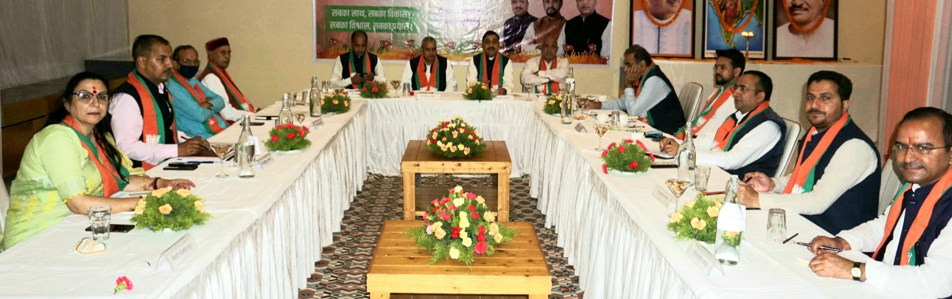 भाजपा चुनाव समिति की बैठक धर्मशाला में सम्पन्न,  सुरेश कश्यप की अध्यक्षता में टिकटों को लेकर हुआ मंथन, चारों सीटें जीतने का दावा