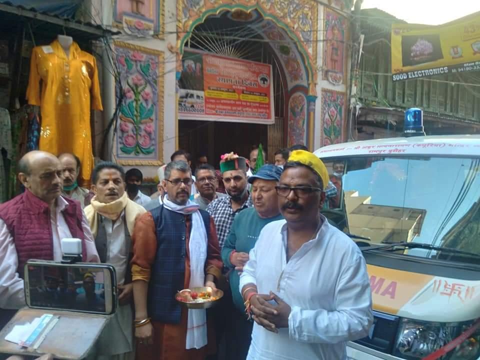 सत्यनारायण मंदिर ट्रस्ट रामपुर बुशहर द्वारा शुरू की गई एंबुलेंस सेवा, ग्रामीण गरीब व बेबस लोगों को मिलेगी निशुल्क सेवा