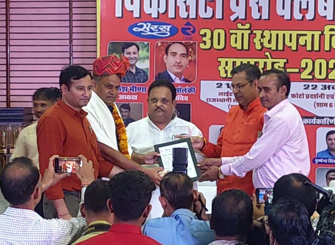 जनप्रहरी एक्सप्रेस के एडिटर राकेश कुमार शर्मा मीडिया एक्सीलेन्सी अवार्ड व संजय सैनी पिंक सिटी में बेस्ट रिपोर्टर अवार्ड से सम्मानित