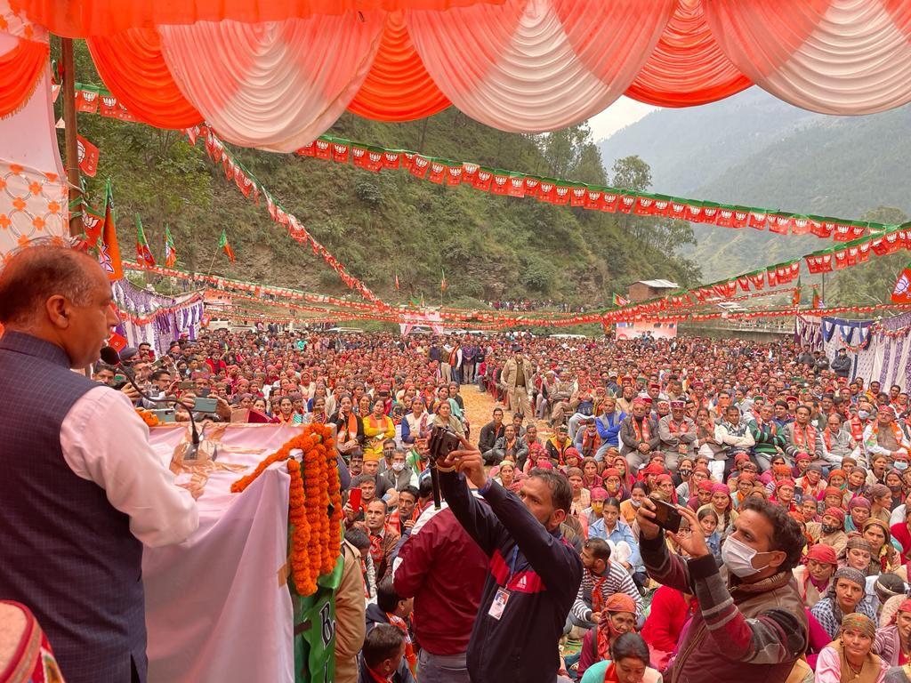 चार साल गरीबों के लिए समर्पित रही सरकार, खराब मौसम के बीच उमड़ी भारी भीड़- जयराम
