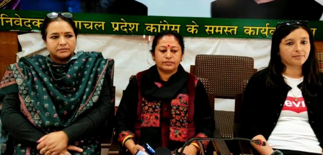 प्रतिभा सिंह पर BJP विधायक जवाहर ठाकुर के बयान पर भड़की महिला कांग्रेस, वनिता ने की माफी मांगने की मांग