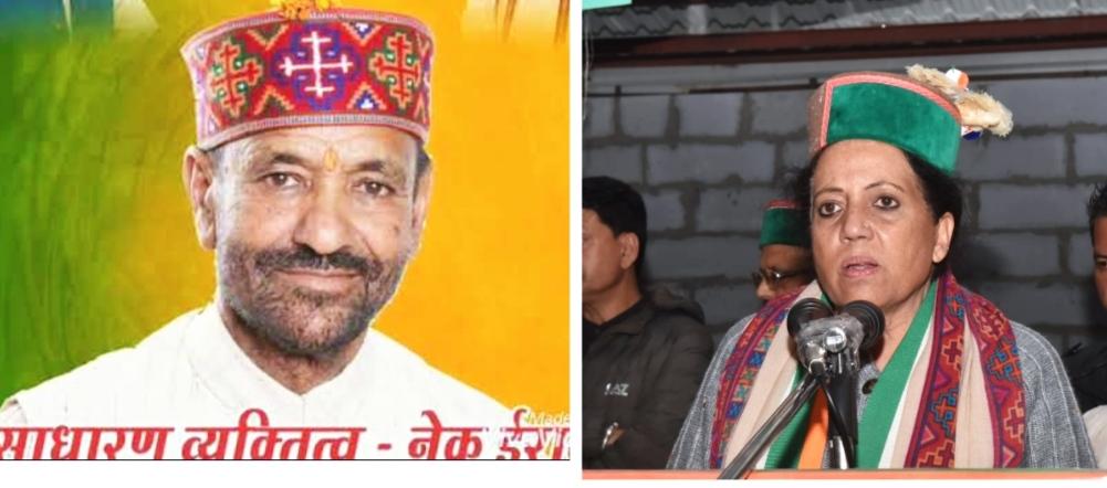 BJP विधायक जवाहर ठाकुर के खिलाफ कांग्रेस ने की चुनाव आयोग से शिकायत, प्रतिभा सिंह पर दिया बयान महिलाओं का अपमान, EC करे सख्त कार्रवाई