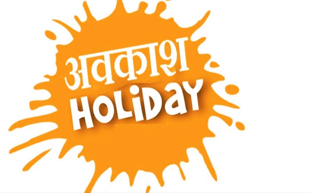 हिमाचल में उपचुनाव के लिए मतदान के दिन 30 अक्तूबर को रहेगा राजपत्रित अवकाश