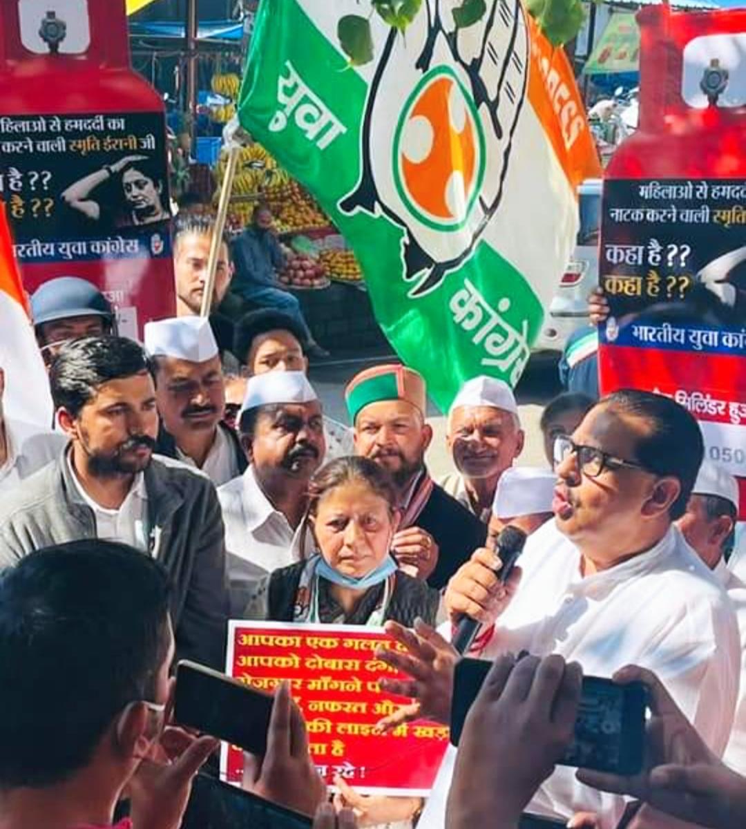 महंगाई, बेरोजगारी व भ्रष्टाचार को लेकर कांग्रेस के अग्रणी संगठनों का धरना-प्रदर्शन, पूछा- स्मृति ईरानी कहाँ है…?