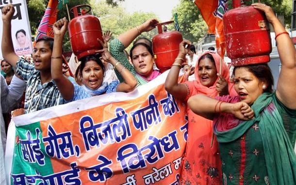 कांग्रेस का प्रदेश स्तरीय धरना प्रदर्शन आज, जिला मुख्यालयों में प्रदेश सरकार की जनविरोधी नीतियों, महंगाई, बेरोजगारी व किसानों- बागवानों के मुद्दे